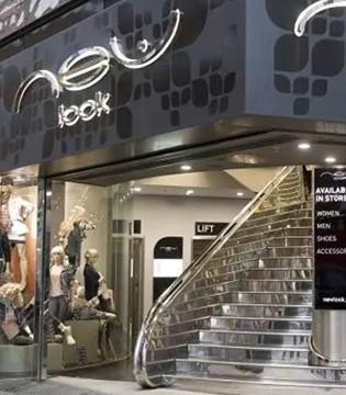 英国快时尚不景气 Topshop低迷、New Look也要卖