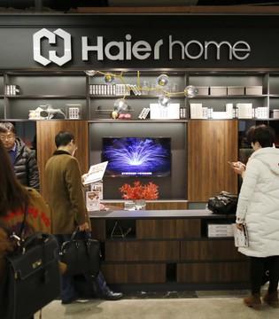 海尔全屋家居发布新品Haier home