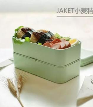 JAKET爵克天然的便当盒 才配得上健康生活
