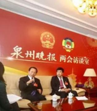 泉州简艾服装有限公司董事长孙启鹏受邀2018年两会访谈室