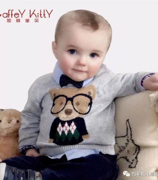 加菲宝贝婴幼装上新 新品类给你更多期待