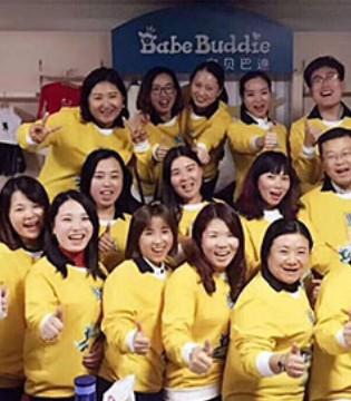 Babe Buddie宝贝巴迪童装品牌的祝福早到 2018新年快乐