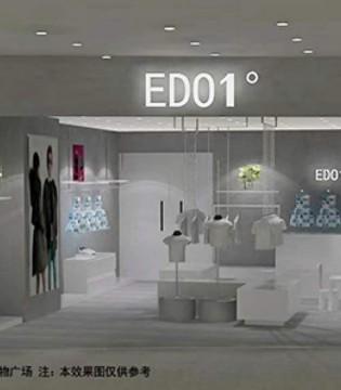 祝贺EDO一度合肥悦方购物广场店开业大吉