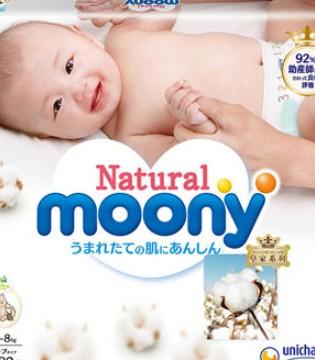 moony和大王纸尿裤哪个好 如何选购