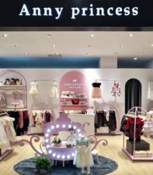 盛大开幕 安妮公主成都仁和春天人东店隆重开业