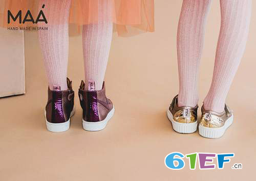 西班牙潮牌MAA 2017秋冬童鞋画册Lookbook