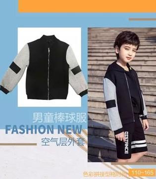 贝贝依依2018春潮童外套 用色彩也能玩转时髦