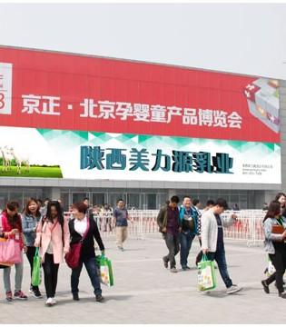 大手笔 美力源乳业斩获2018京正独家广告