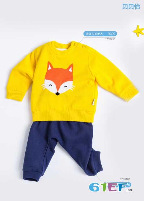 选择Bornbay贝贝怡品牌童装可以满足你对宝宝的爱护