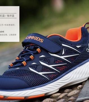 春节黄金周 带娃出游还需带上CAMKIDS新品童鞋