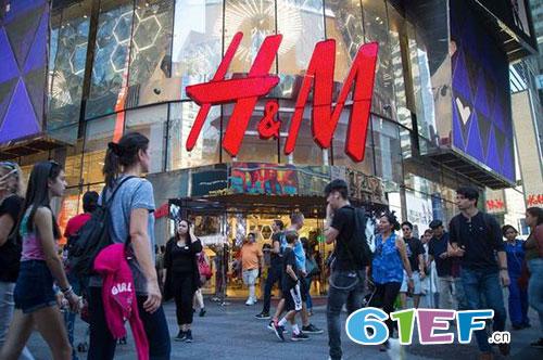 H&M公布2017年第四季度财报 股价创2008年以来最低