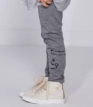jnbybyJNBY拥有这3款裤装 穿搭风格轻松切换
