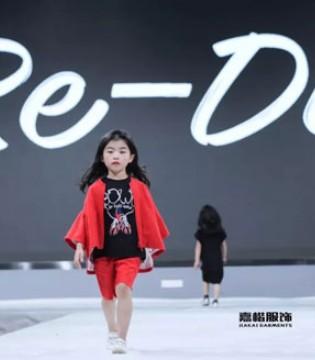宁波北仑另贝专卖店开业 联合潮童星品牌发布会圆满落幕