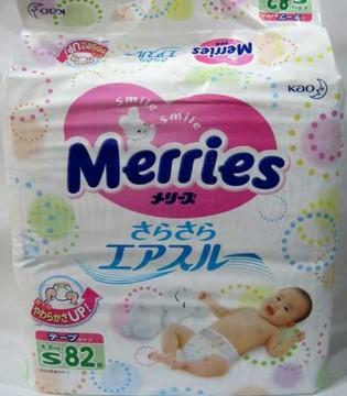 花王集团利润再创新高 儿童纸尿裤在华增长强劲