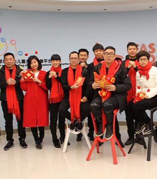 新年将至 红蜻蜓Kids品牌祝你在新的一年里乐开花