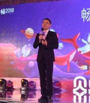 张良伦披露贝贝2018年战略:将把握家庭消费入口