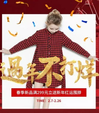 "s.s.xiaoyu时尚小鱼春季联""萌"" 从这套春装开始"