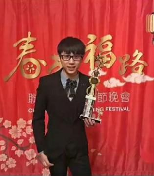 永高人品牌代言人刘果楠在洛杉矶拿下年度杰出华人奖