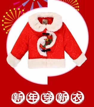 过传统年 穿中国风年装 穿米拉熊新年装