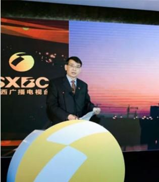 宏兴集团携手陕西广播电视台共启陕西朝阳爱心扶贫基金会