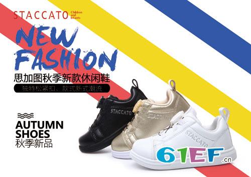 抢先看 百丽国际旗下三个品牌的儿童潮鞋新品来袭