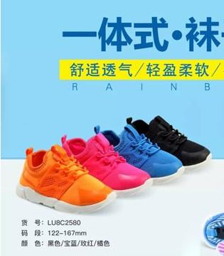 除旧布新  细看LuckyUnion乐客友联2018春新品