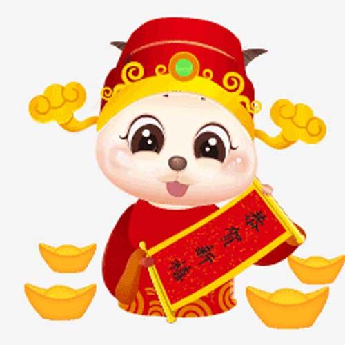 和氏乳业集团恭祝全国人民新春快乐 狗年大吉