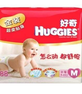 不知道为宝宝选择什么样的纸尿裤合适 来看看纸尿裤排行榜吧