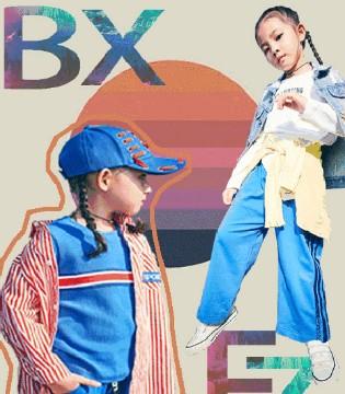 "BXZF小资范向国潮致敬 我们坚信""中国创造"""