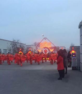 大年初六 雪达集团开工大吉 红红火火