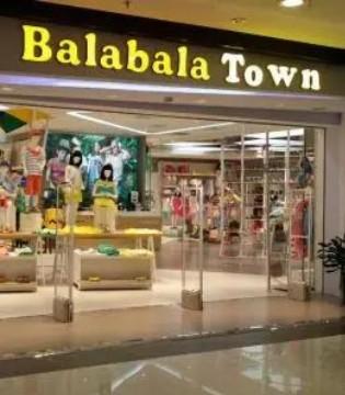 2017年巴拉巴拉零售额或超百亿 14年翻36倍的近4000家门店