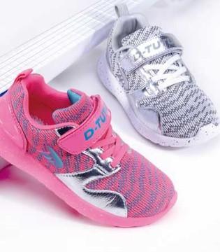 大耳朵图图时尚高档童鞋 就是要让宝贝们与众不同