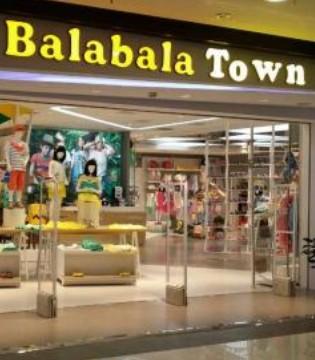 2017年巴拉巴拉零售额或超百亿 门店拓展超4000家