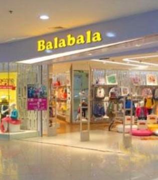 森马服饰扩张步伐加速 2017年巴拉巴拉门店拓展近4000家