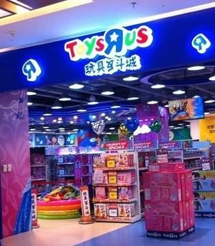 玩具反斗城或再关闭200家门店