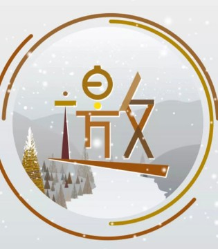 KICCOLY&RAG MART 2018秋冬新品发布会暨订货会