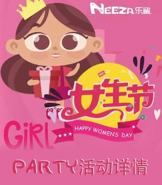 鲨・女生节PARTY 丹阳八佰伴要开启女生节星光秀场了