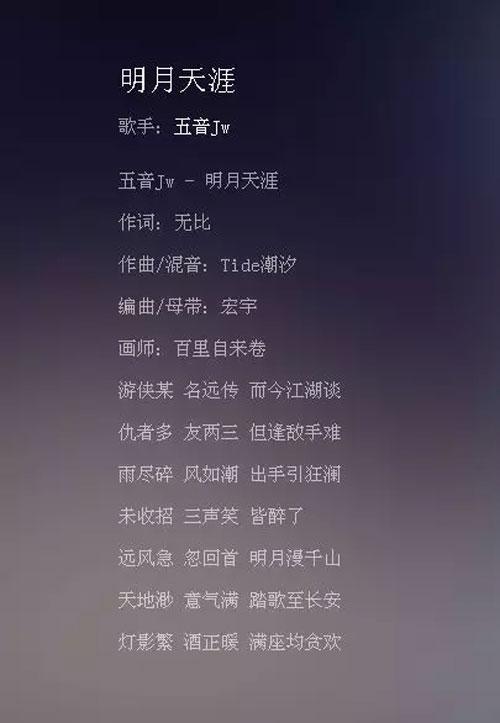 【超燃同人MV】虹猫蓝兔七侠传之明月天涯