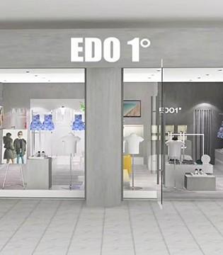 EDO一度童装台州形象专卖店即将隆重开业