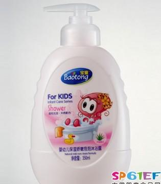 宝童婴童用品 360度全效呵护宝贝