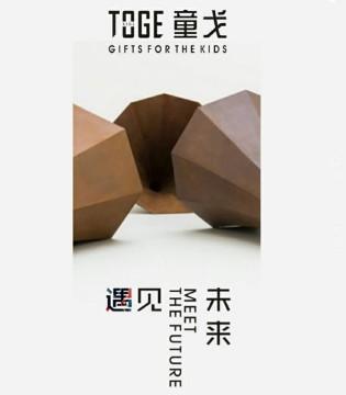 童戈/HAPPYHORS欢乐小马2018年秋冬发布会