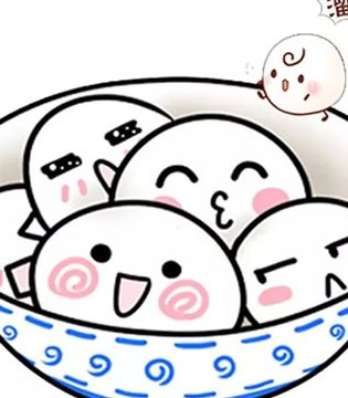 正月十五闹元宵 豆豆衣橱祝家人们元宵节快乐
