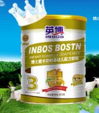 宁波抽检:英博羊奶粉基幼儿配方奶粉上不合格名单