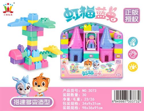 虹猫蓝兔携手三佳玩具打造益智玩具新风采