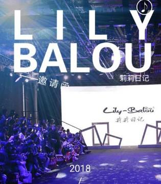 Lily-BaLou莉莉日记2018秋季新品发布会即将盛大召开