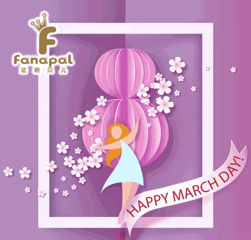 FANAPAL法纳贝儿女神们 3月8日节日快乐