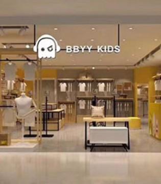 贝贝依依BBYY品牌童装新店将坐落在湖南张家界 敬请期待