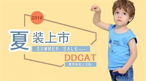 叮当猫童装夏季新品第一季《活力仙人掌》系列