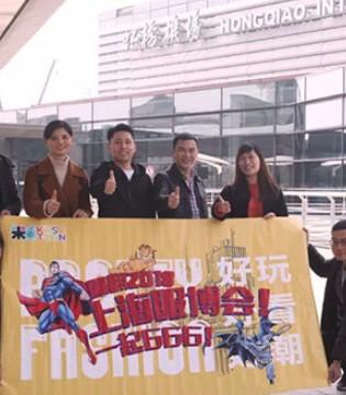 米6在2018上海服博会 即将给你好看