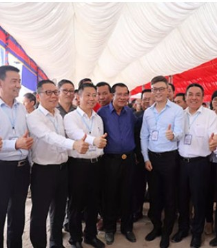 小红豆洪森首相 亲临西哈努克港经济特区